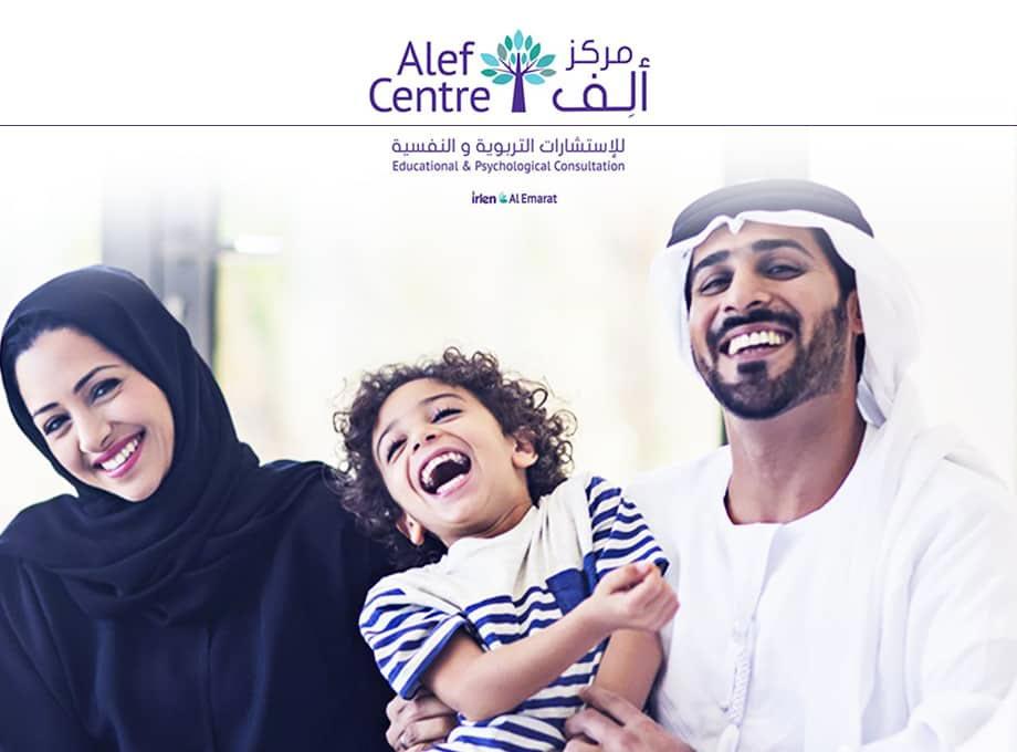 Alef Centre